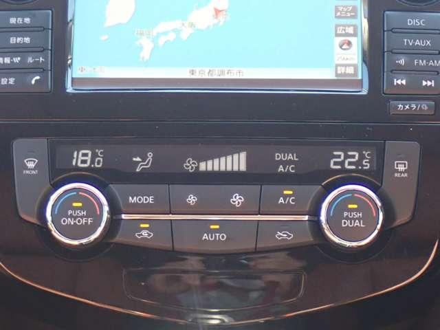 20Xi ハイブリッド レザーエディション 当社試乗車・本革シート・プロパイロット・エマージェンシーブレーキ・後側方車両検知警報・スマートルームミラー・オートバックドア・LEDヘッド・ETC・前席シートヒーター(14枚目)