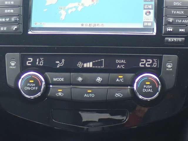 20X エマージェンシーブレーキ・アラウンドビューモニター・インテリジェントパーキングアシスト・オートバックドア・スマートルームミラー・クルーズコントロール・LEDヘッドライト・ワンオーナー(15枚目)