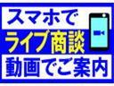 X エマージェンシーブレーキ・アラウンドビューモニター・踏み間違い防止アシスト・純正メモリーナビ・地デジTV・ETC2.0・インテリキー・左オートスライドドア・ワンオーナー(4枚目)