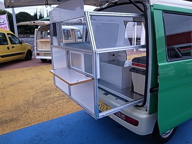 移動販売車 サブバッテリーシステム 冷蔵庫(46枚目)