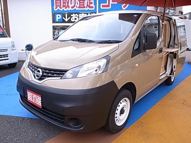 DX オリジナルキッチンカー 移動販売車 大型シンク(5枚目)