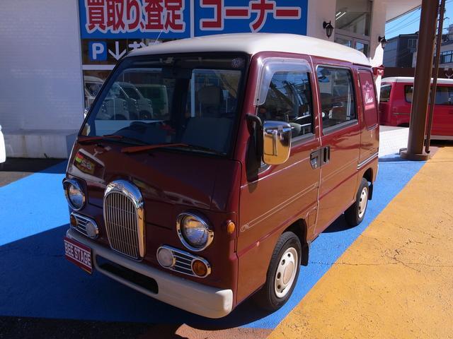 「スバル」「サンバーディアス」「コンパクトカー」「埼玉県」の中古車5