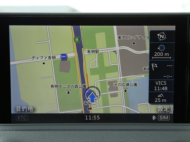 アウディ アウディ A3セダン 1.4TFSI 認定中古車 コンビニエンスパッケージ