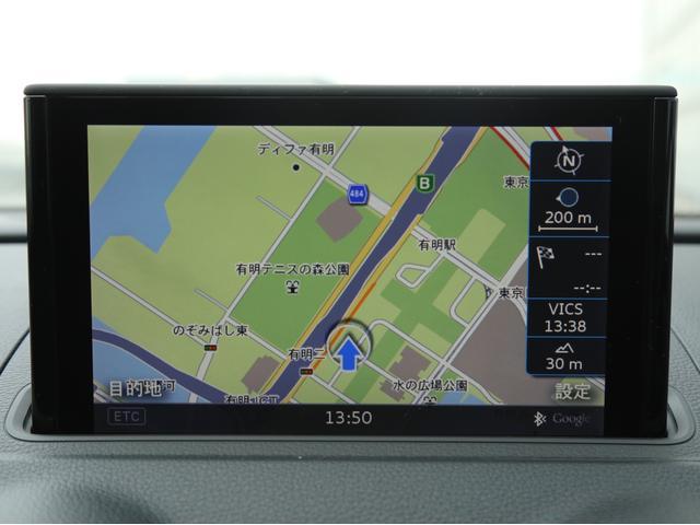 アウディ アウディ A3セダン 1.4TFSI コンビニエンスパッケージ 認定中古車