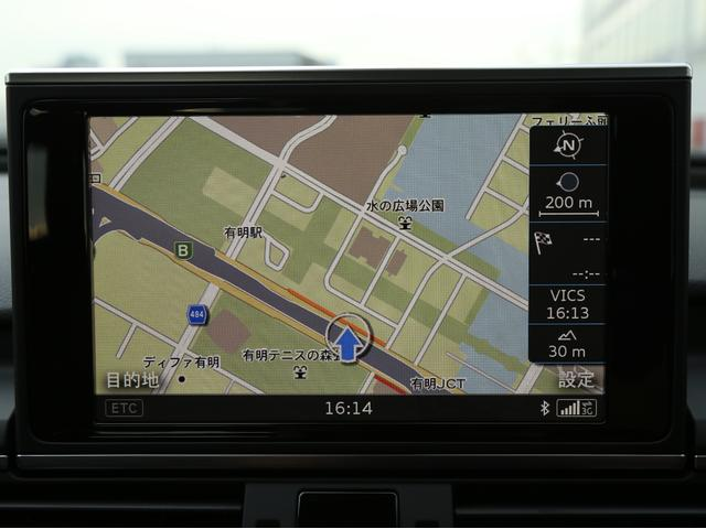アウディ アウディ A6 1.8TFSI レザーパッケージ 認定中古車