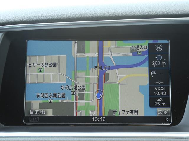 アウディ アウディ Q5 2.0TFSIクワトロ 認定中古車 S-linePKG