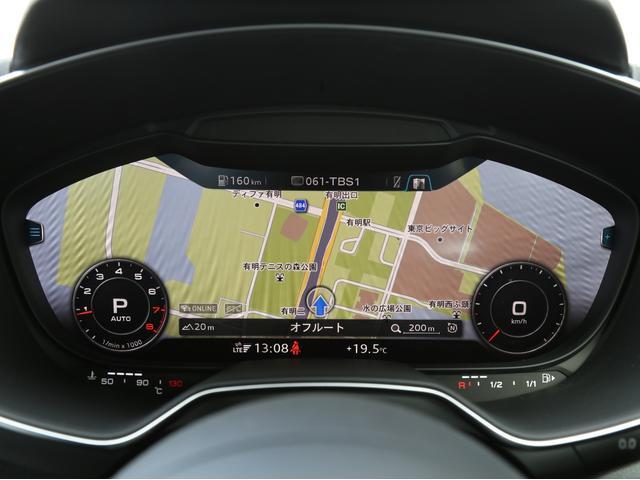 アウディ アウディ TTクーペ 1.8TFSI 認定中古車 マトリックスLEDヘッドライト