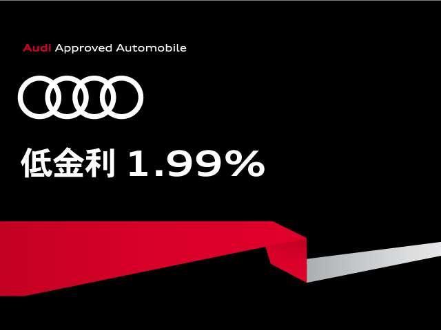 40TFSIスポーツ ラグジュアリーパッケージ セーフティPKG 認定中古車 アダプティブクルーズコントロール Audi スマートフォンインターフェイス Bluetooth MMI ナビゲーション(3枚目)