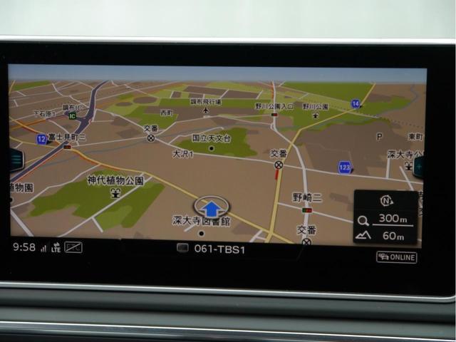 40TFSIスポーツ ラグジュアリーパッケージ セーフティPKG 認定中古車 アダプティブクルーズコントロール Audi スマートフォンインターフェイス Bluetooth MMI ナビゲーション(11枚目)
