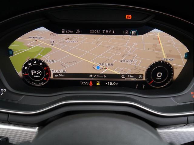 40TFSIスポーツ ラグジュアリーパッケージ セーフティPKG 認定中古車 アダプティブクルーズコントロール Audi スマートフォンインターフェイス Bluetooth MMI ナビゲーション(17枚目)