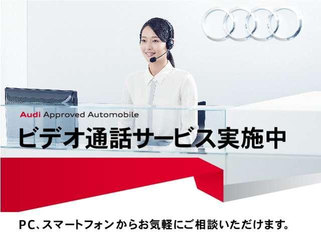 40TFSIスポーツ ラグジュアリーパッケージ セーフティPKG 認定中古車 アダプティブクルーズコントロール Audi スマートフォンインターフェイス Bluetooth MMI ナビゲーション(20枚目)