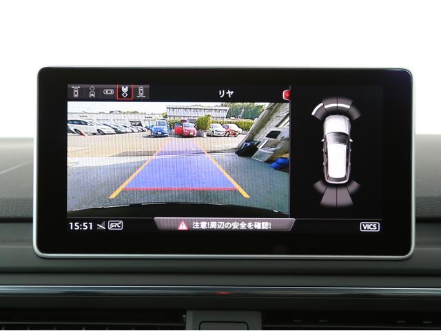 2.0TFSIスポーツ Sline LED セーフティパッケージ ハイグロスパッケージ ストレージパッケージ カメラ/ディスタンスセンサー ドライバーアシスタンスシステム用 MMIナビゲーション アドバンストキーシステム(17枚目)