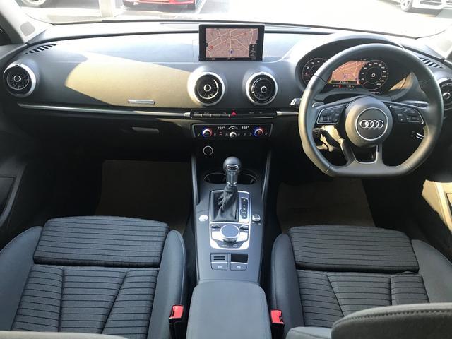 スポーツバック30TFSI スポーツ 認定中古車 アシスタンスパッケージ LEDヘッドライト MMIナビゲーション 18インチアルミホイール ストレージパッケージ リヤUSB充電ポート付 ハンズフリー (Bluetooth)(6枚目)