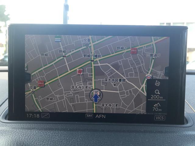 スポーツバック30TFSI スポーツ 認定中古車 アシスタンスパッケージ LEDヘッドライト MMIナビゲーション 18インチアルミホイール ストレージパッケージ リヤUSB充電ポート付 ハンズフリー (Bluetooth)(11枚目)