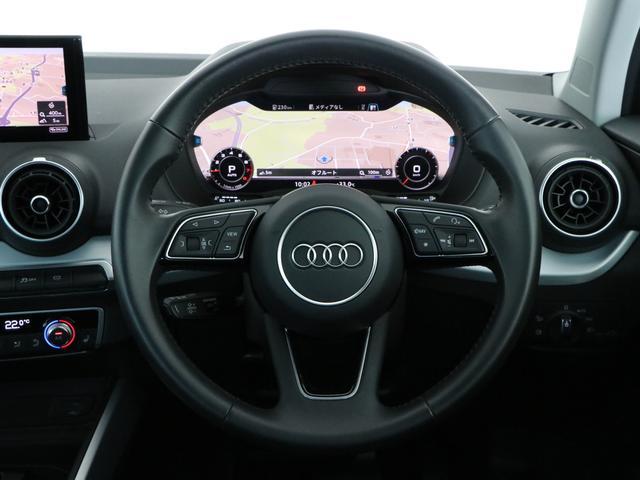 30TFSIスポーツ 認定中古車 アシスタンスパッケージ バーチャルコックピット MMIナビゲーション ブレードマティックチタン リヤビューカメラ シートヒーター ハンズフリー アウディドライブセレクト LEDヘッドライト(12枚目)