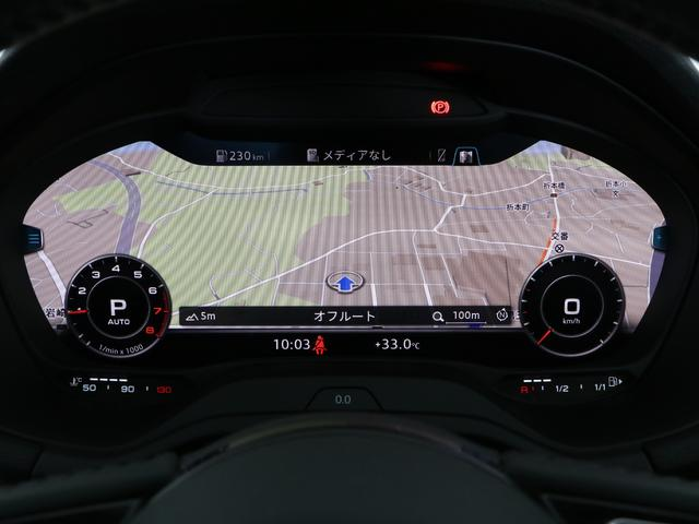 30TFSIスポーツ 認定中古車 アシスタンスパッケージ バーチャルコックピット MMIナビゲーション ブレードマティックチタン リヤビューカメラ シートヒーター ハンズフリー アウディドライブセレクト LEDヘッドライト(17枚目)