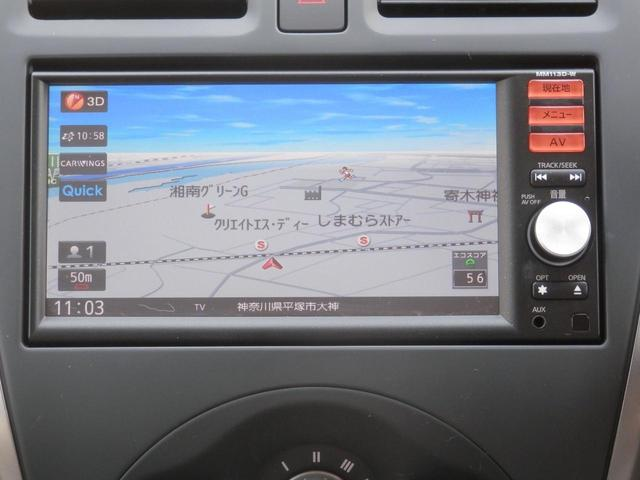 X Vセレクション ナビTV インテリキー(4枚目)