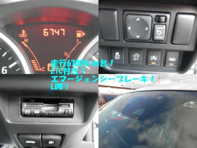 15RX Vアーバンセレクション HDDナビフルセグTV(8枚目)