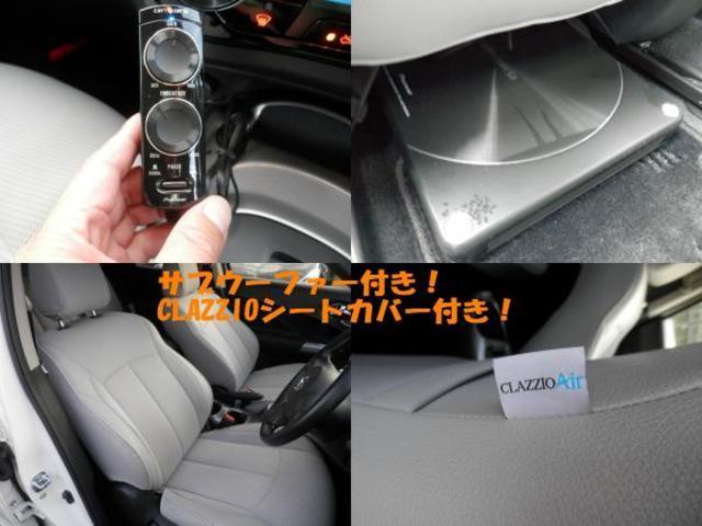 15RX Vアーバンセレクション HDDナビフルセグTV(10枚目)