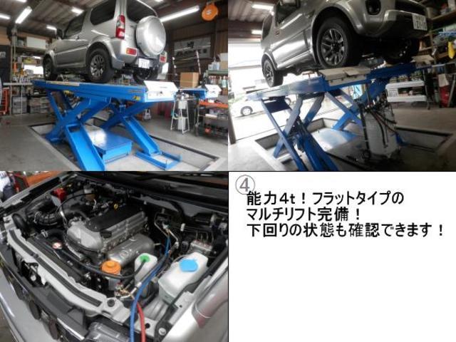 15RX Vアーバンセレクション HDDナビフルセグTV(13枚目)
