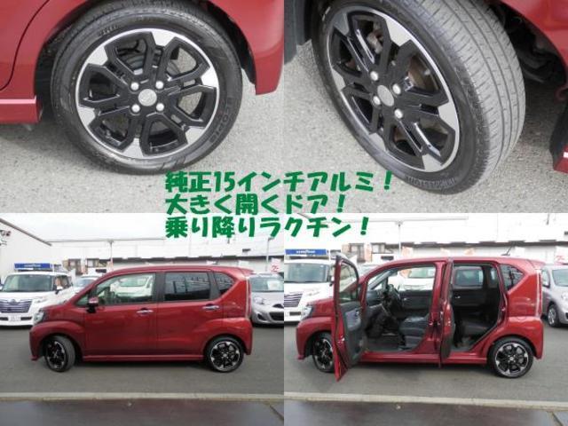 カスタム RS ハイパーSA アップグレードパックナビTV(12枚目)