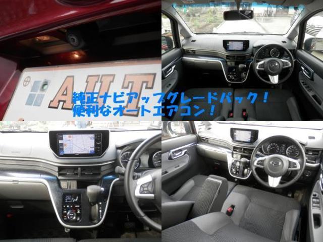 カスタム RS ハイパーSA アップグレードパックナビTV(15枚目)