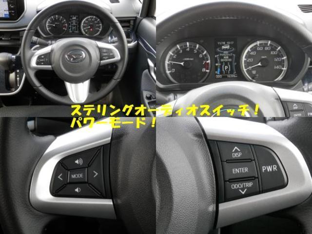カスタム RS ハイパーSA アップグレードパックナビTV(16枚目)