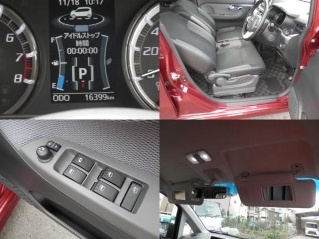 カスタム RS ハイパーSA アップグレードパックナビTV(17枚目)