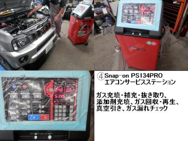 カスタム RS ハイパーSA アップグレードパックナビTV(19枚目)