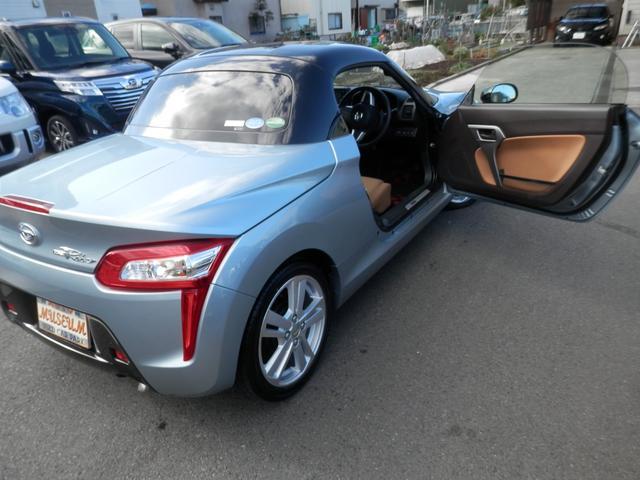 「ダイハツ」「コペン」「オープンカー」「神奈川県」の中古車36