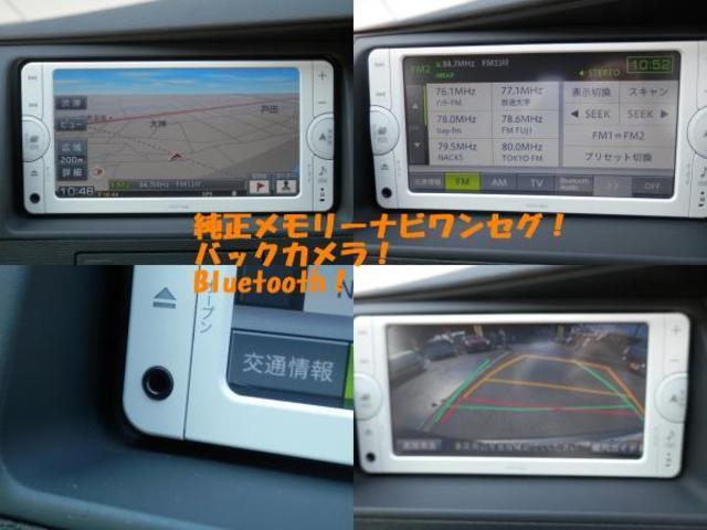 プラタナ Vセレクション 両側自動ドア ナビTVBカメラ(5枚目)