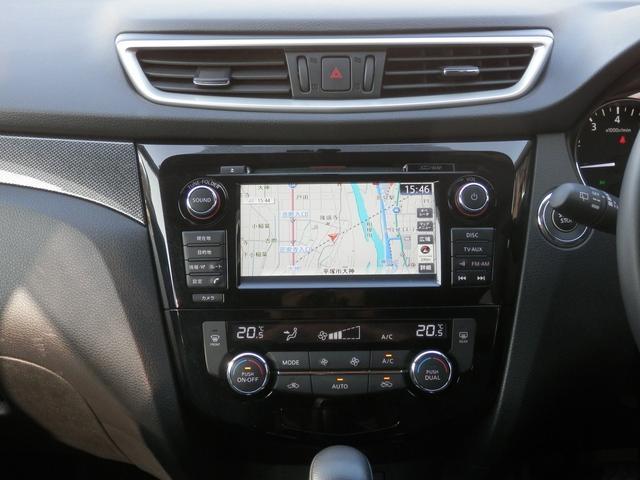 20X ハイブリッド エマージェンシーブレーキP 4WD(4枚目)