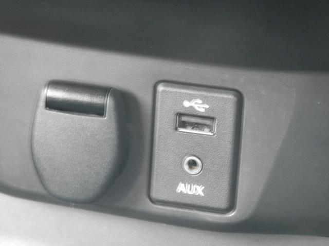 20X ハイブリッド エマージェンシーブレーキP 4WD(8枚目)