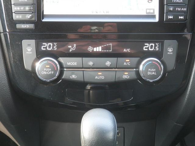 20X ハイブリッド エマージェンシーブレーキP 4WD(12枚目)