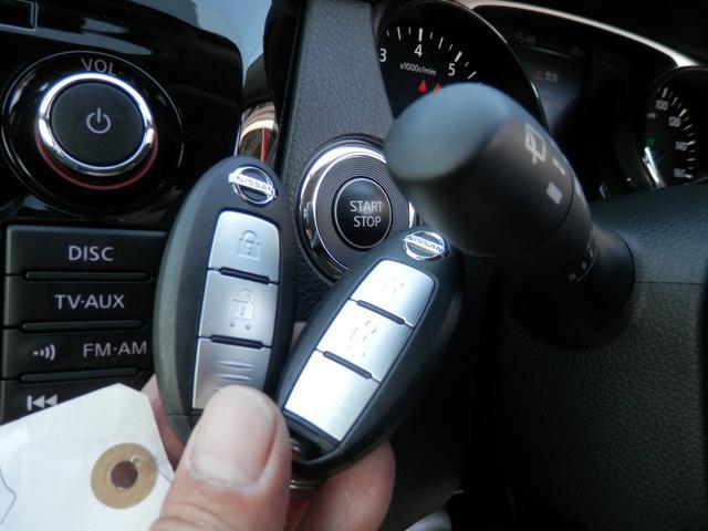 20X ハイブリッド エマージェンシーブレーキP 4WD(13枚目)