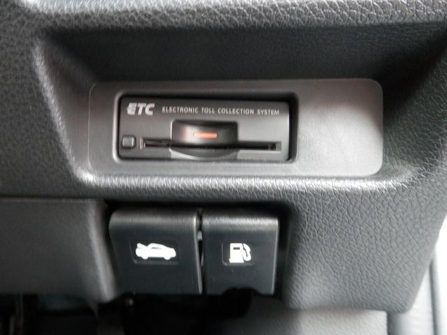 20X ハイブリッド エマージェンシーブレーキP 4WD(17枚目)