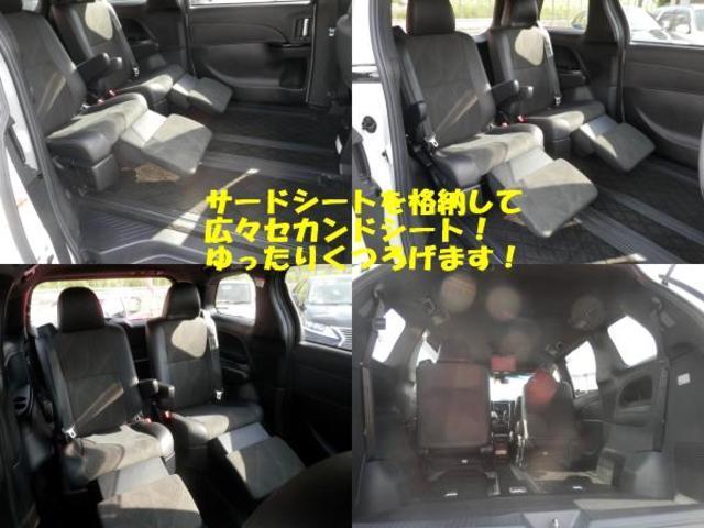 2.4アエラス プレミアム ナビTVリアモニター両側自動ドア(13枚目)