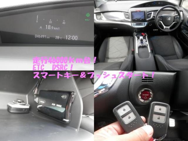 ハイブリッドX・ホンダセンシング ナビフルセグTVBカメラ(6枚目)