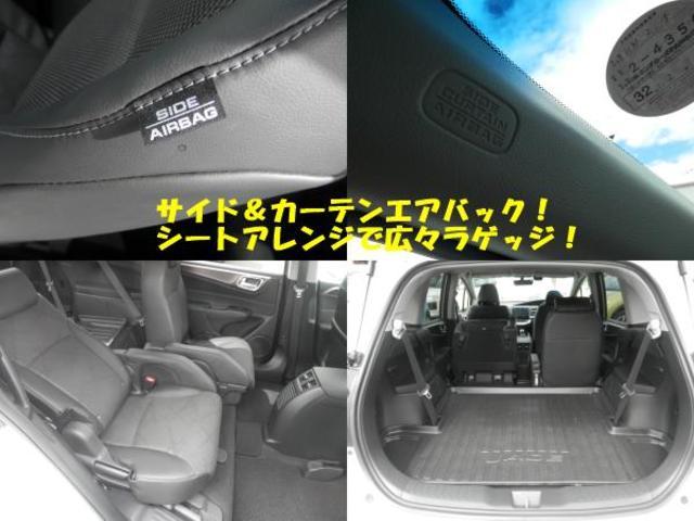 ハイブリッドX・ホンダセンシング ナビフルセグTVBカメラ(8枚目)
