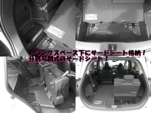 ハイブリッドX・ホンダセンシング ナビフルセグTVBカメラ(9枚目)