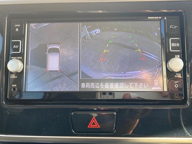 ハイウェイスター Xターボ エマージェンシーブレーキ アラウンドビューモニター 純正ナビフルセグテレビ LEDヘッドライト 両側パワースライドドアインテリジェントキー オートハイビーム(9枚目)