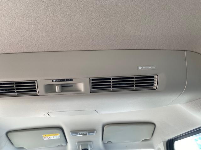 ハイウェイスター Xターボ エマージェンシーブレーキ アラウンドビューモニター 純正ナビフルセグテレビ LEDヘッドライト 両側パワースライドドアインテリジェントキー オートハイビーム(17枚目)