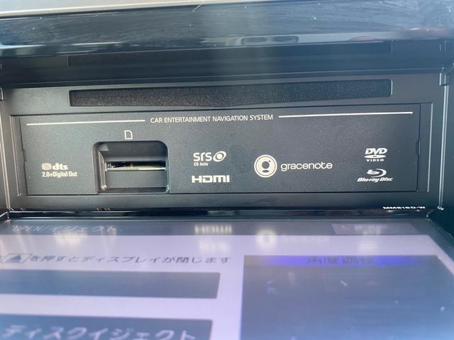 ハイウェイスター Xターボ エマージェンシーブレーキ アラウンドビューモニター 純正ナビフルセグテレビ LEDヘッドライト 両側パワースライドドアインテリジェントキー オートハイビーム(19枚目)