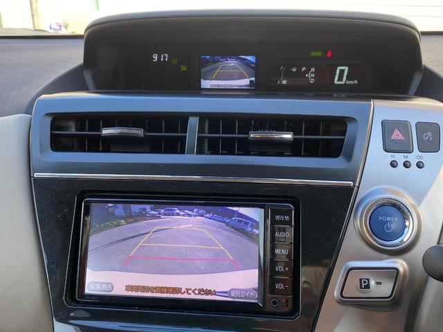 S ワンオーナー セーフティセンス LEDヘッドライト LEDフォグ 純正ナビテレビバックカメラ ETC スマートキー ドライブレコーダー プリクラッシュセーフティ 車線逸脱警報 オートハイビーム(21枚目)