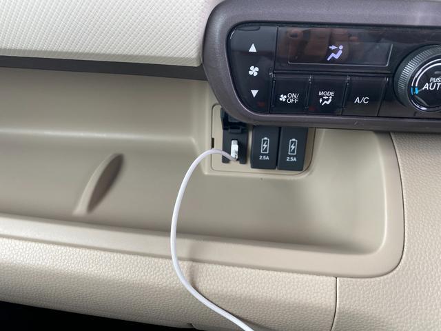 G・Lターボホンダセンシング ギャザーズ製ナビテレビバックカメラ LEDヘッドライト 前後誤発進抑制制御 車線逸脱警報機能 レーダークルーズコントロール 両側パワースライドドア(16枚目)