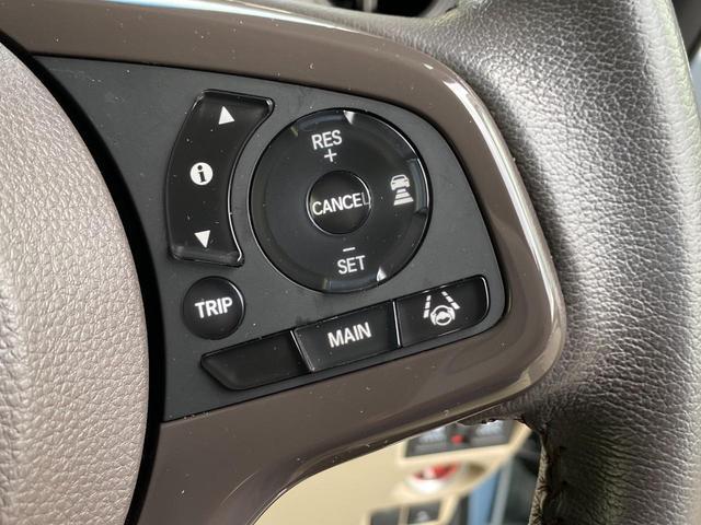 G・Lターボホンダセンシング ギャザーズ製ナビテレビバックカメラ LEDヘッドライト 前後誤発進抑制制御 車線逸脱警報機能 レーダークルーズコントロール 両側パワースライドドア(19枚目)