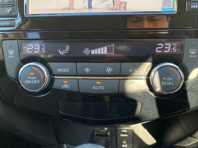 20Xt エマージェンシーブレーキパッケージ メーカーナビ アラウンドビューモニター インテリキー LEDヘッドライト エマージェンシーブレーキ ルーフレール 純正17インチアルミ(13枚目)
