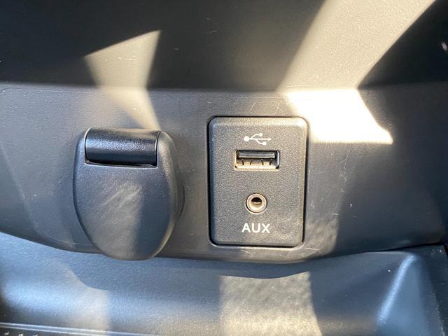 20Xt エマージェンシーブレーキパッケージ メーカーナビ アラウンドビューモニター インテリキー LEDヘッドライト エマージェンシーブレーキ ルーフレール 純正17インチアルミ(14枚目)