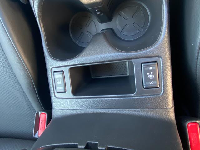 20Xt エマージェンシーブレーキパッケージ メーカーナビ アラウンドビューモニター インテリキー LEDヘッドライト エマージェンシーブレーキ ルーフレール 純正17インチアルミ(23枚目)