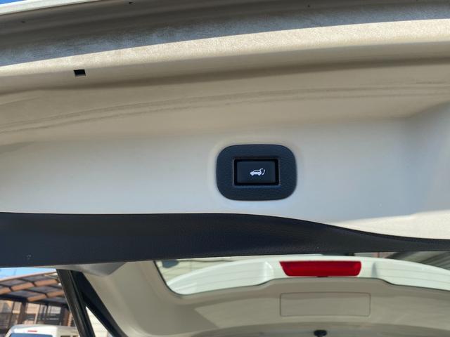 20Xt エマージェンシーブレーキパッケージ メーカーナビ アラウンドビューモニター インテリキー LEDヘッドライト エマージェンシーブレーキ ルーフレール 純正17インチアルミ(25枚目)
